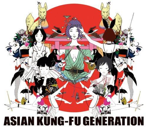 Blue Train Asian Kung-Fu Generation