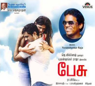 Pesu Movie Album Cover, Pesu Movie CD Cover, Pesu Yuvan Shankar Raja, Pesu MP3 Songs