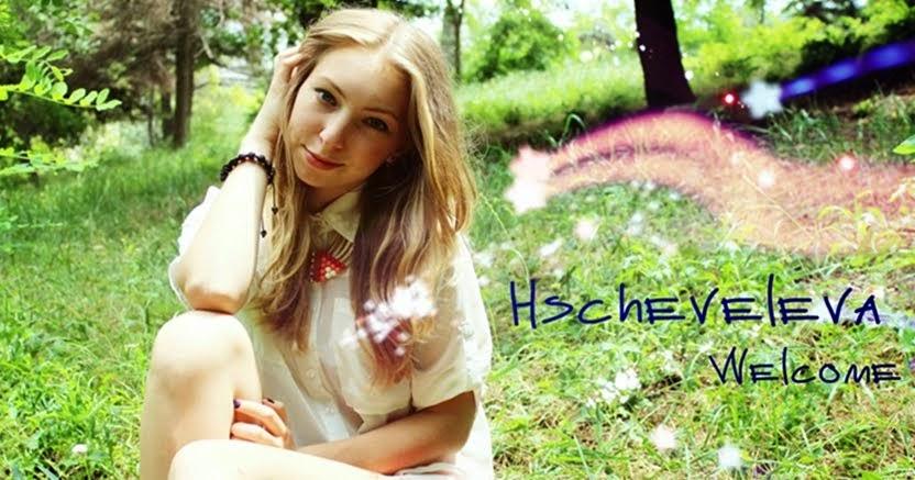 Helen blogg