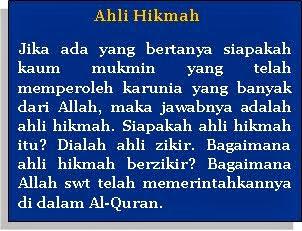 MUTIARA AL-HIKMAH