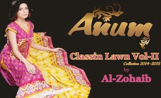 Anum Classic Lawn Vol-2 2014