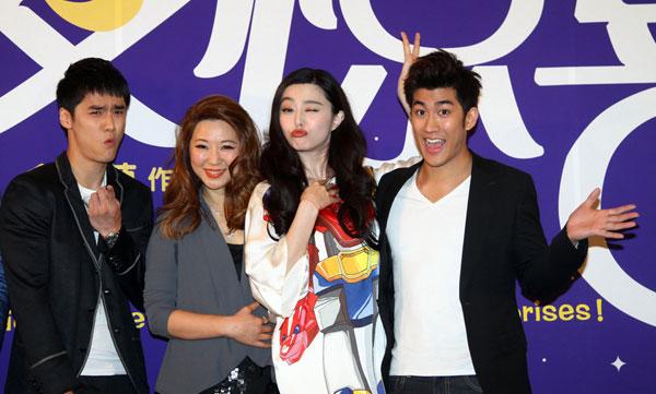 Chinese Romantic Comedy Chinese Romantic Comedy