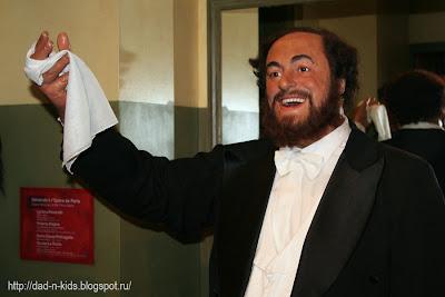 маэстро Паваротти в Париже, музей Гревэн