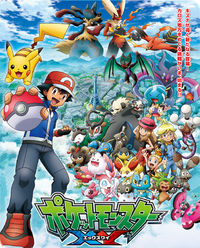 Pokemon X Y - Pocket Monsters Xy, Pokemon Season 18