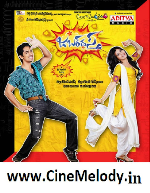 Jabardasth Telugu Mp3 Songs Free  Download -2013