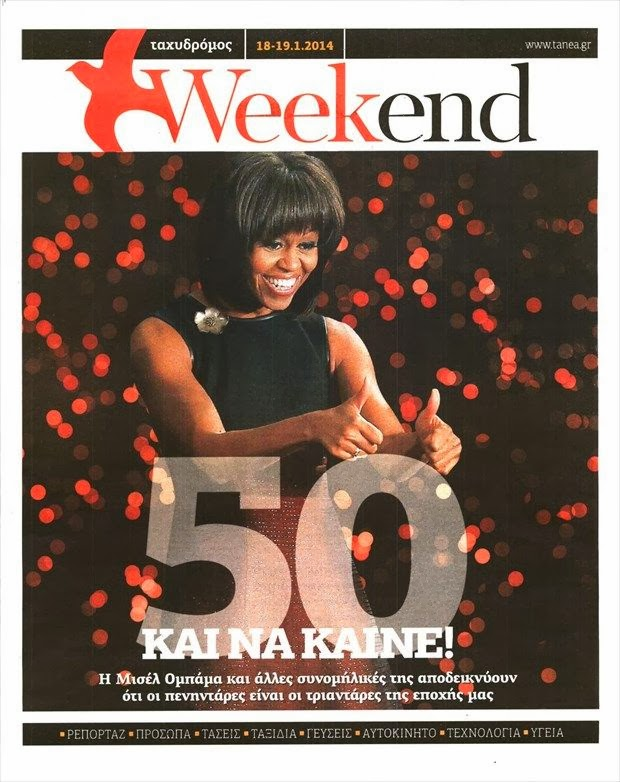 magazines the charmer pages michelle obama for weekend