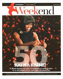 Magazine Cover : Michelle Obama Magazine Photoshoot Pics on Weekend Magazine Greece January 2014 Issue