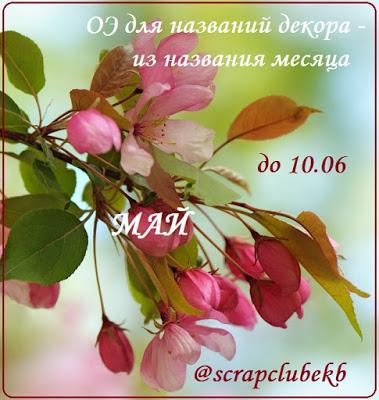 Задание МАЯ 10/06