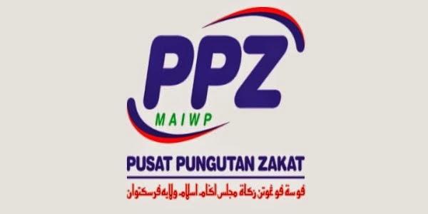 Jawatan Kerja Kosong Pusat Pungatan Zakat (MAIWP) logo www.ohjob.info disember 2014