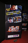 Journey of Rey Movie in posters show-thumbnail-30