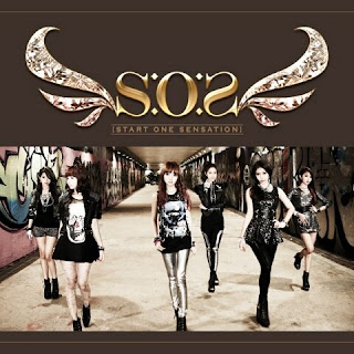 [Lirik] S.O.S - Independent Girl ( English & Indonesia Ver.)