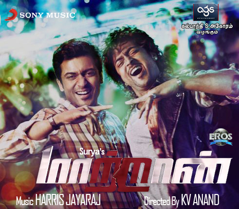 Kaal movie 2012 mp3 download