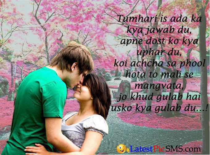 amazing love shayari photos quotes
