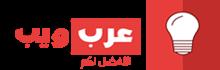 عرب ويب