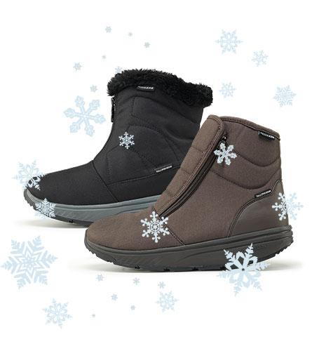 Nyerj Walkmaxx Adaptive téli csizmát!