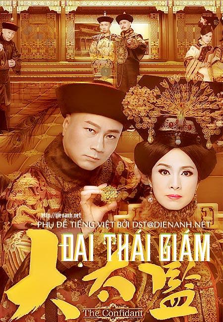 Dai Thai Giam