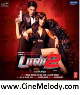 Click Here to Download  Don-2(2011) MP3 Songs Free Download