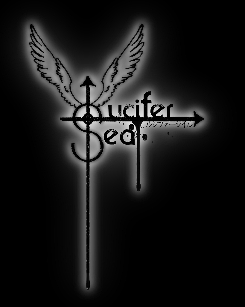 Lucifer Seal