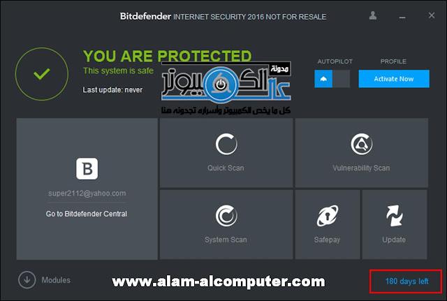 تحميل مضاد الفيروسات Bitdefender Internet Security 2016 مع تفعيله مجانا من الشركة الام