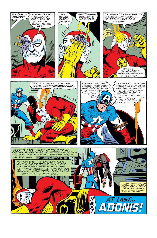 Captain America (1968) Issue #242 #157 - English 18