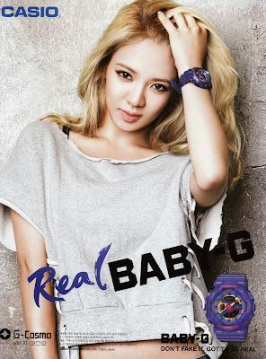 snsd real baby g hyoyeon