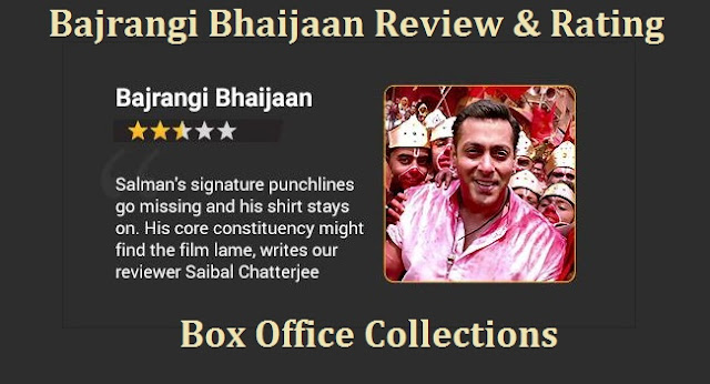 bhajarang bhaijaan full movie watch online