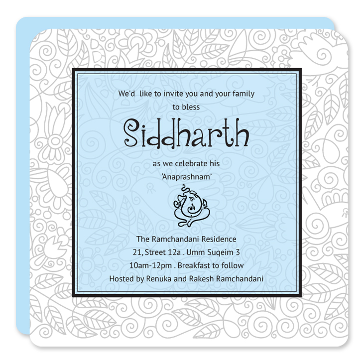 Paper Couture Stationery: Hindu naming ceremony invitations