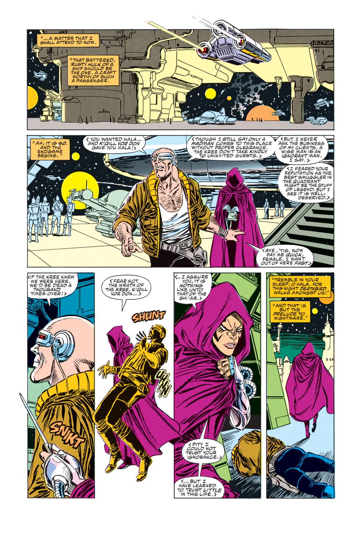 Captain America (1968) Issue #399e #342 - English 6