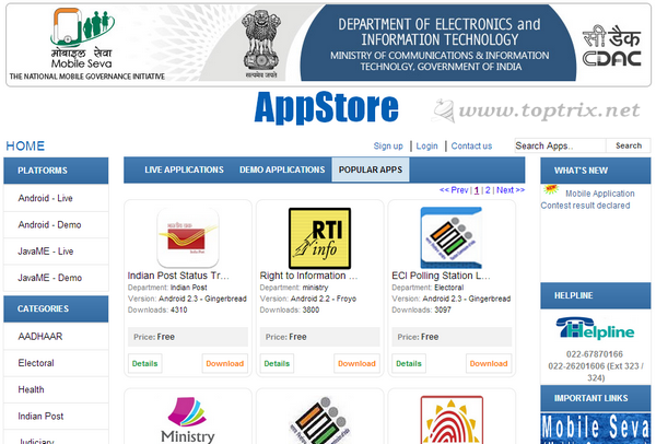 Government Services-On-Your-Mobile-With-M-Governance-AppStore