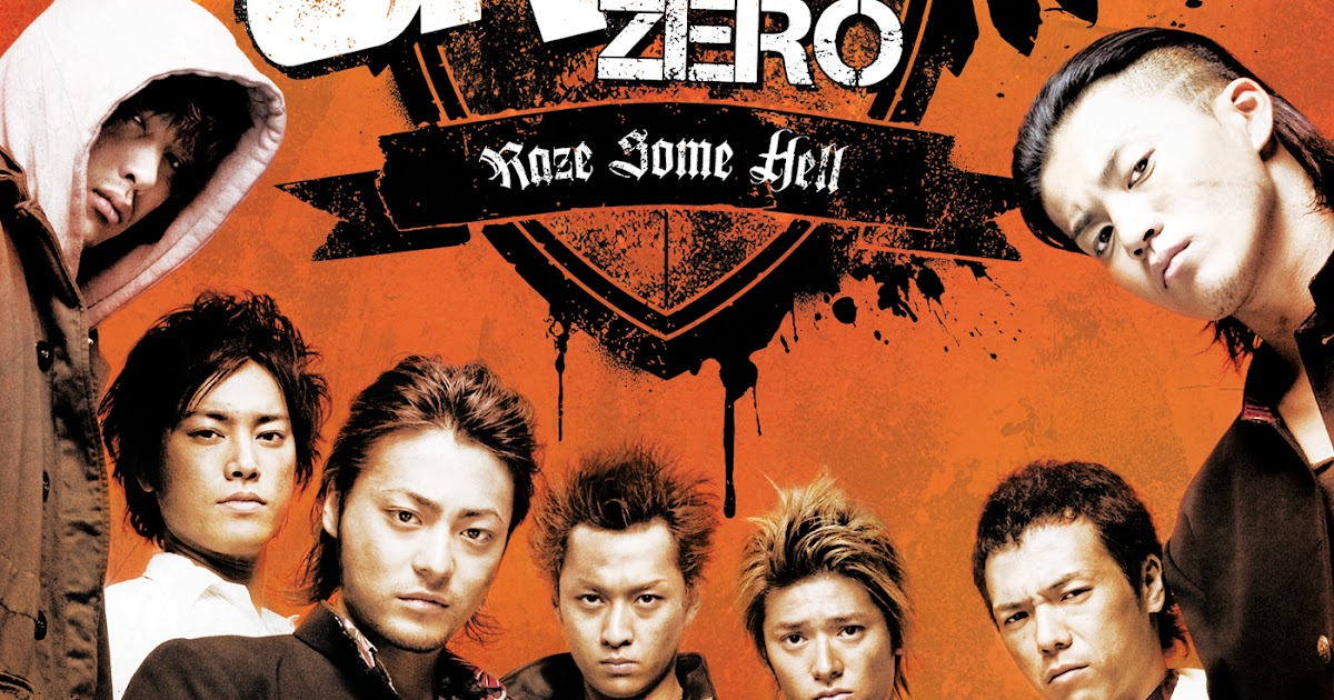 Download+Film+Crows+Zero+4+Full+Movie+Subtitle+Indonesia