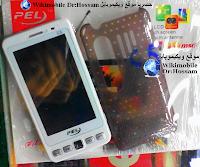 http://2.bp.blogspot.com/-aZam-X8AHm8/UJjQ_zTQoNI/AAAAAAAAB94/Bow7FLXwR6s/s1600/Photo-0218.jpg