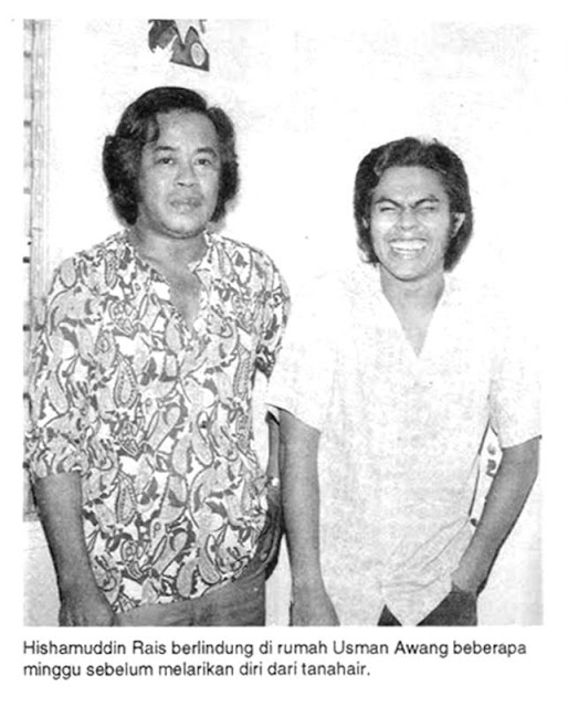 Sejarah Demonstrasi Mahasiswa 1974 di Tasik Utara dan Baling