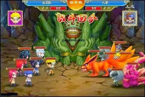 Naruto Ninja World 3D Pro v2.1.17 Apk
