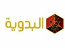Al Badawiyah TV