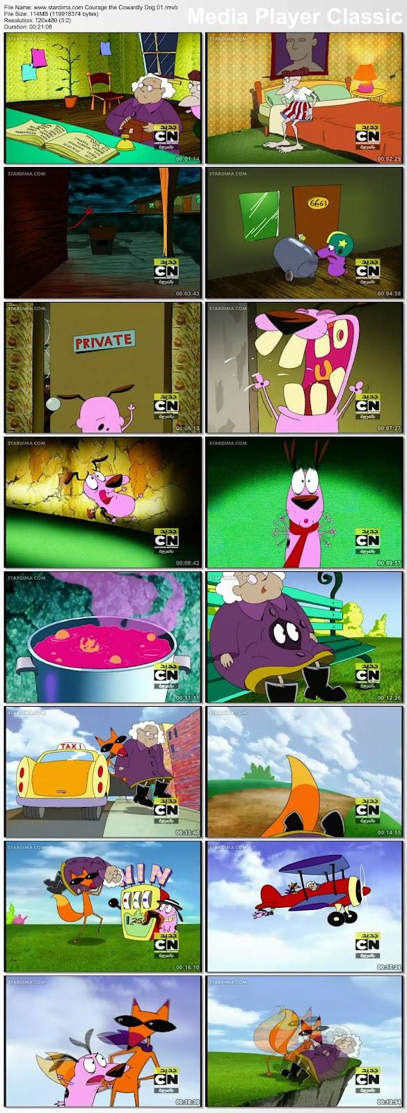 تحميل حلقات مسلسل الضحك والكوميديا والمقالب كوردج الكلب الجبان مدبلج stardima.com_1338464