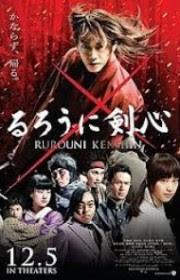 Ver Rurouni Kenshin Online