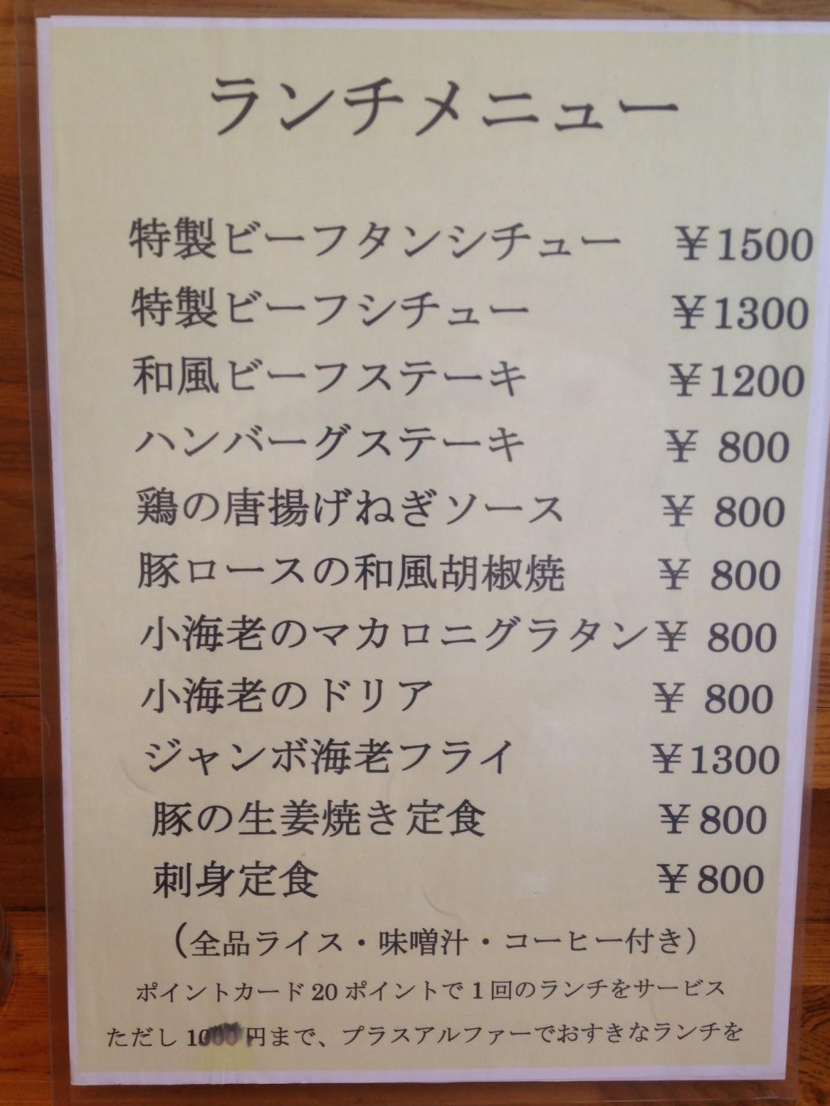english to japanese writing