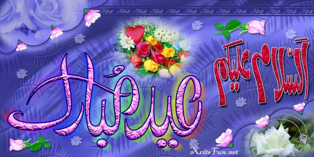 Latest and best eid mubarak greeting cards for eid mubarak 2016 best eid mubarak greeting cards m4hsunfo Image collections
