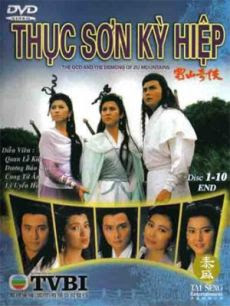 Thục Sơn Kỳ Hiệp 1 - The God And The Dmons Of Zu Mountains