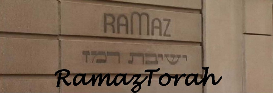 RamazTorah