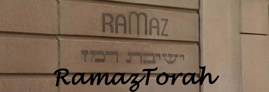 RamazTorah