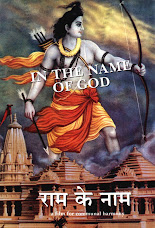 God of Nation