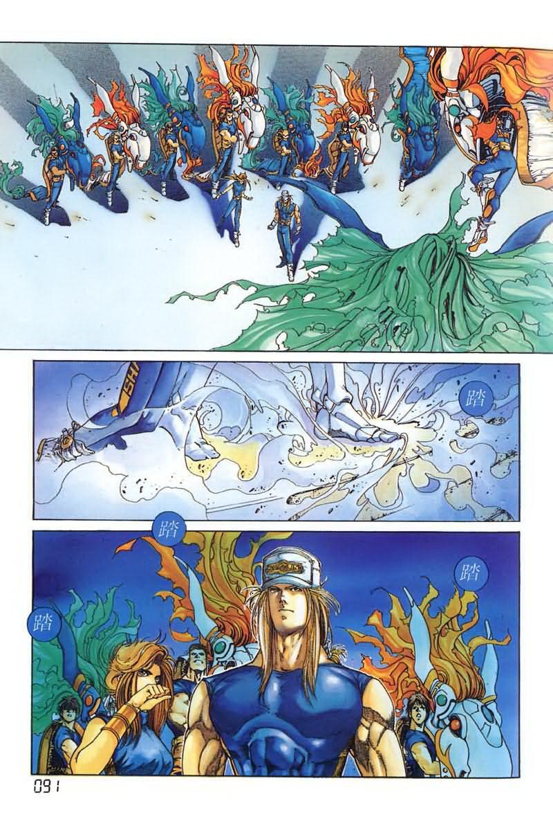 Cyber Weapon Z - Siêu Thần Z chap 4 - Trang 49