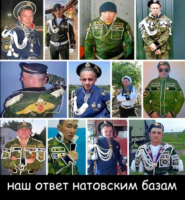 Гей войска россия фото 241-356