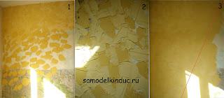 Samodelkinduc.ru /Декоративная штукатурка