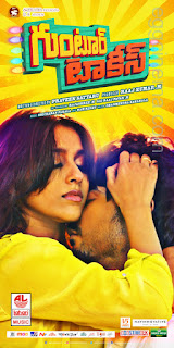 Guntur Talkies 2016 Hindi Dubbed HDRip | 720p | 480p | Watch Online and Download