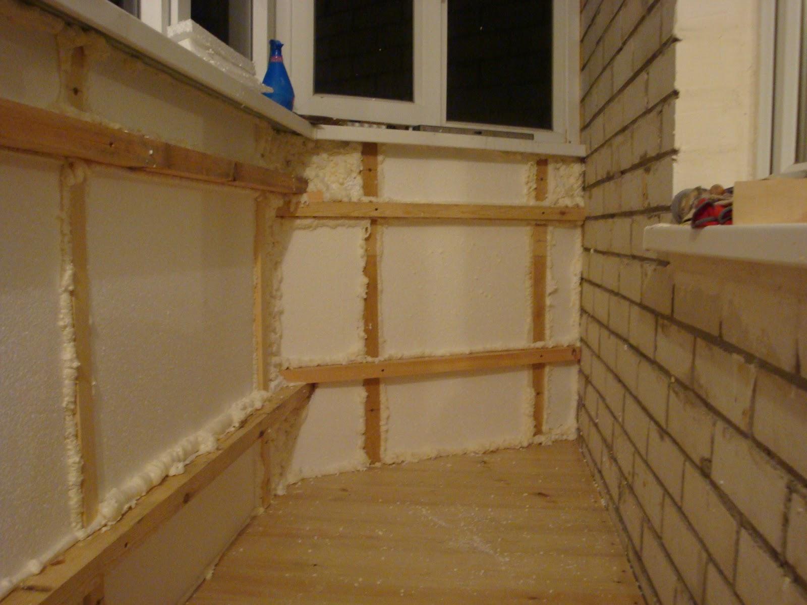 Электромонтаж - сатка: диэлектрика - отделка балкона.