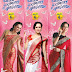 Karikkineth Silks kottayam inauguration ads