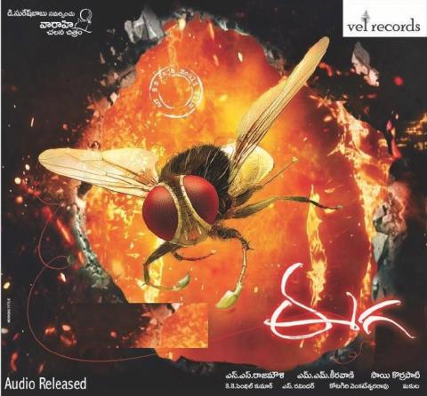 Eega Telugu Movie Audio Songs Free