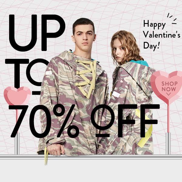 Gamiss Valentines Sale